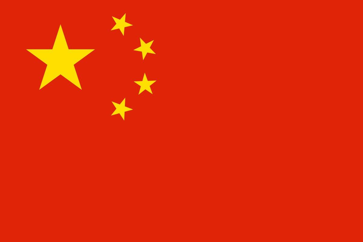 سياسة التعامل مع القوميات في الصين